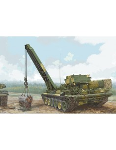 BREM-1  Armored Recovery...